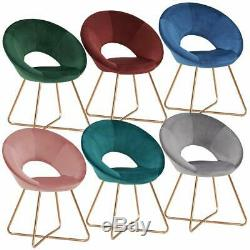 Cream Beige Velvet Padded Retro Donut Accent Dining Chair with Gold Metal Legs